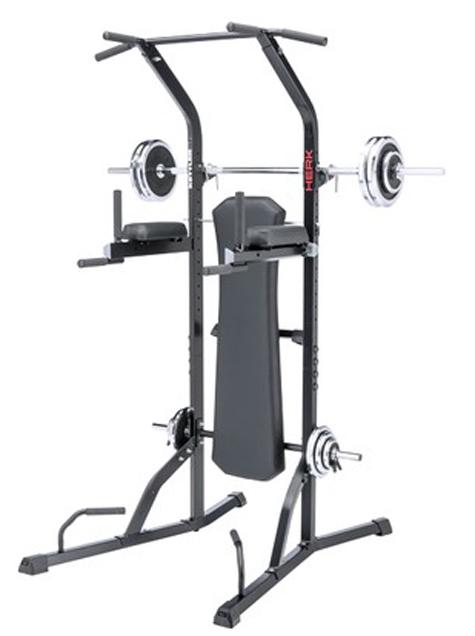 station de musculation kettler herk en vente chez fitness. Black Bedroom Furniture Sets. Home Design Ideas